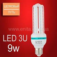 Светодиодные лампы 3 U LED 9Вт E27