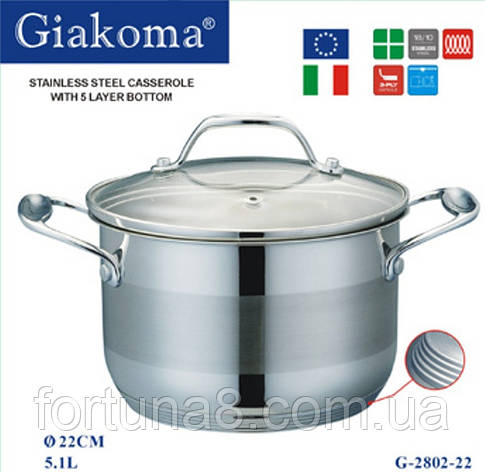 Кастрюля  Giakoma 5,1 л, фото 2