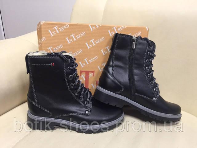 Зимние ботинки женские кожаные In-Trend 2328-1 BL черные