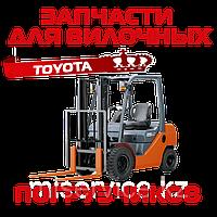 Запчастини на навантажувач Тойота ( TOYOTA )