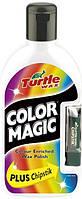 Полироль с карандашом (белый) TURTLE WAX Color Magic Plus 500мл