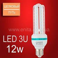Светодиодные лампы 3 U LED 12Вт E27