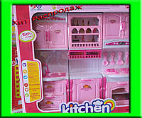 Игрушка Детская кухня для кукол Kitchen