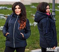 Женская зимняя куртка №108-0053БАТАЛ