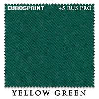 Бильярдное сукно EUROSPRINT 45 (Чехия) Green