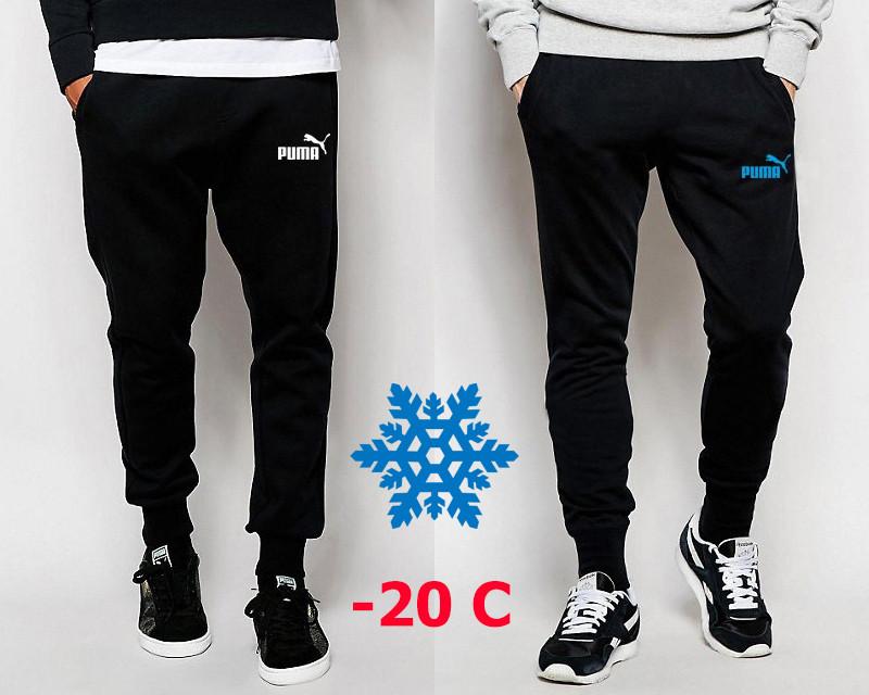 Теплые спортивные брюки, штаны Puma, трикотажные на манжетах! Зима!, фото 1