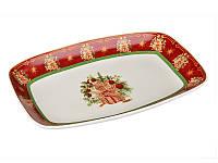 Блюдо Lefard Новогодняя коллекция 30х19 см