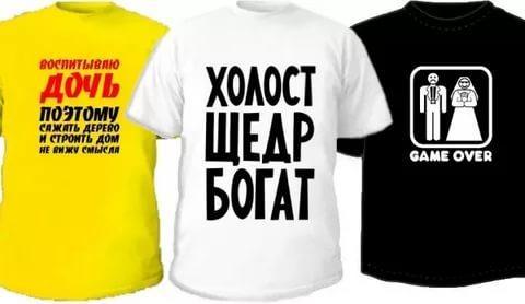 Печать на футболке пленкой в Днепре