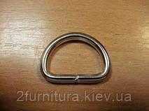 Полукольца для сумок (25мм) никель, 20шт 4217