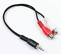 Кабель стерео аудио Cablexpert CCA-406 3.5мм/2 x rca-тюльпан, 0.2 метра