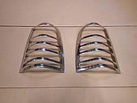 Накладки на задние фонари Мерседес Вито 638