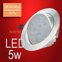 Светильник точечный светодиодный 5Вт круглый поворотный