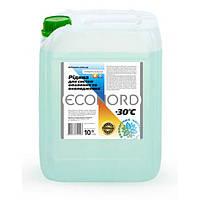 Жидкость для систем отопления ЕCONORD 10л - экологически-безопасный теплохладоноситель