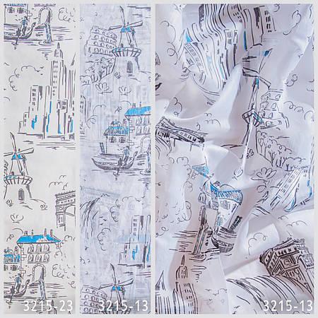 Ткань для штор 3215 w1687