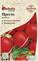 "Семена редиса Престо, раннеспелый 2 г, ""Бадваси"", Традиция"