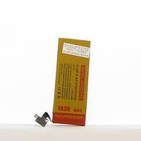 АКБ AVL Prem. Li-ion iPhone 4S (1430mAh)