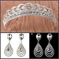 Тиара и серьги набор свадебный Белла диадема свадебная тиара Виктория тиары  короны украшения ebae3c3a315