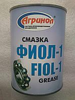 Смазка Агринол Фиол-1 Agrinol Fiol-1 (800 грамм)