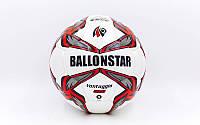 Мяч футбольный BALLONSTAR 5. М'яч футбольний