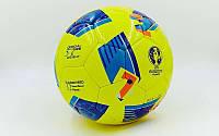 Мяч футбольный EURO 2016. М'яч футбольний