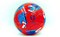 Мяч футбольный EURO 2016 №5. М'яч футбольний