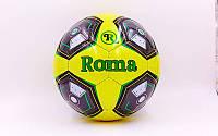 Мяч футбольный ROMA. М'яч футбольний