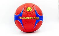 Мяч футбольный BARCELONA B-453. М'яч футбольний