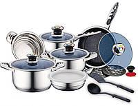 Набор посуды из нержавеющей стали 16 предметов Royalty Line RL-16RGNM