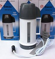 Чайник электрический DOMOTEC MS-0823 автомобильный