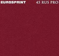 Бильярдное сукно EUROSPRINT 45 (Чехия) Burgundy