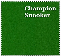 """Бильярдное сукно """"Champion Snooker"""" (Чехия)"""