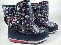 Сапоги детские, зимняя обувь, натуральная овчина, Tom.m