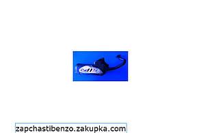 Глушитель   Suzuki LETS   Тайвань