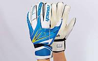 Перчатки вратарские REUSCHс защитными вставками на пальцы PVC. Рукавички воротарські