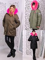 """Зимние куртки-парки для мамы и дочки """"Линда"""""""