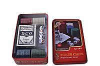Покерный набор в металлической POKER CHIPS SMALL