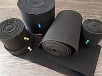 Резинка широкая текстильная черная Италия ширина 13,5см.