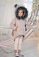 Удлиненная куртка для девочки,  с мехом из чернобурки на капюшоне, на плотной плащевке, синтепон 200, беж