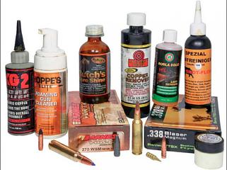 Средства для чистки оружия (масла)