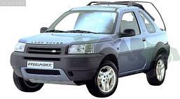 Freelander coupe купе (1997-2006)