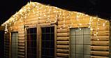 Новогодняя гирлянда Бахрома 300 LED, Белый теплый свет 14 м + Ночной датчик, фото 3