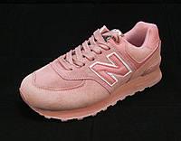 Кроссовки женские New Balance 574 замшевые персиковые (р.36,37,38,40)