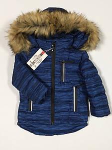 Зимняя куртка для мальчика Польша размер 4-12