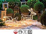 """Новогодняя скульптура """"Олень с санями"""" Длина набора 130 см 3 цвета, фото 5"""