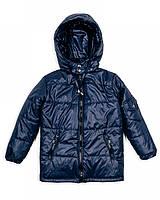 Детская куртка на мальчика синяя, серая весна-осень 1-2, 2-3, 3-4, 4-5 лет