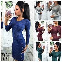 Облегающее ангоровое платье миди 232 ФЕ