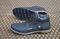 Ботинки зимние мужские на меху columbia черные