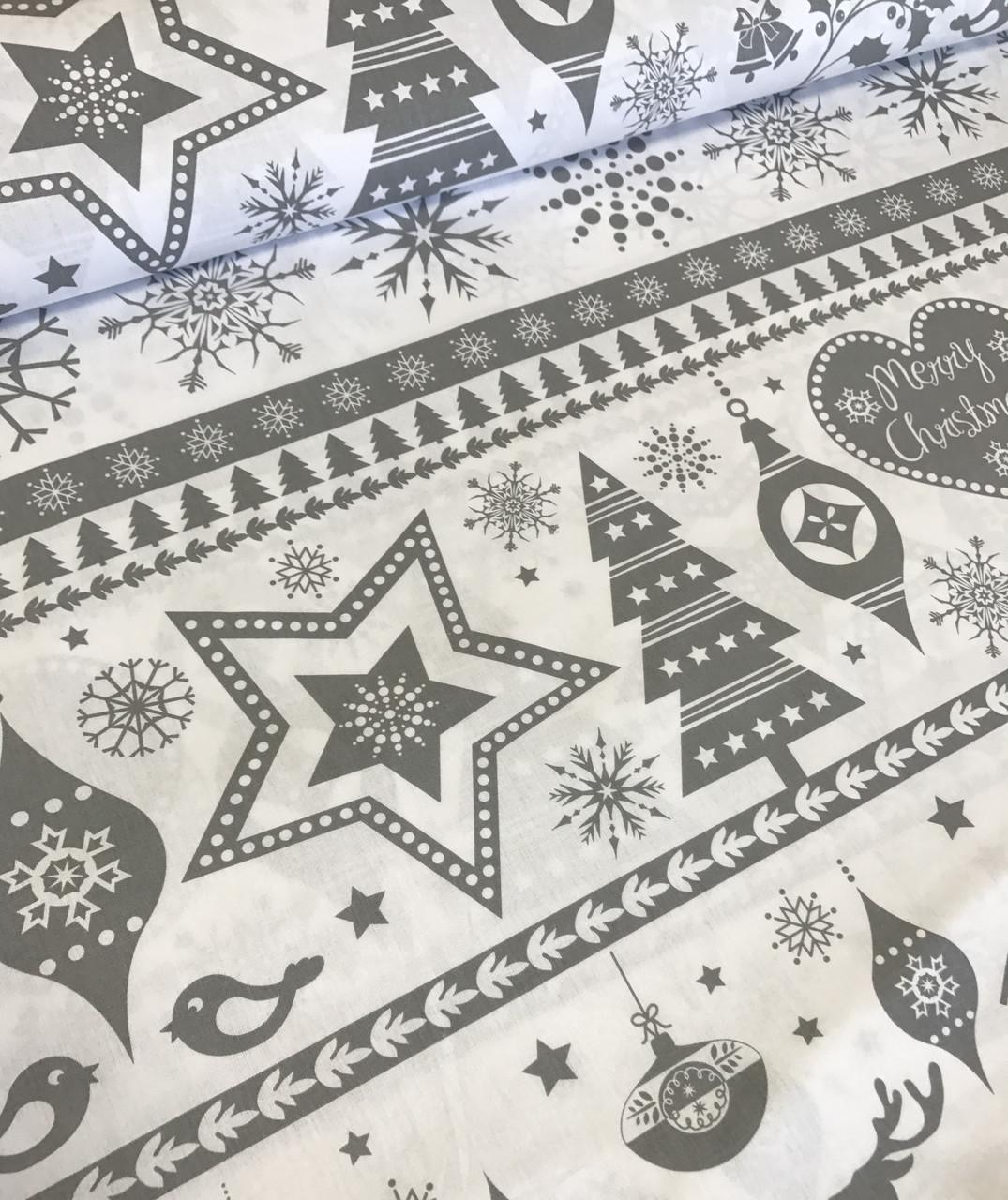 Новогодняя ткань польская олени и елки серые на белом №343