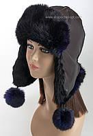 Женская шапка ушанка из меха кролика цвет синий