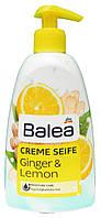 """Balea крем-мыло для рук """"Имбирь и Лимон"""" (500мл) Германия"""
